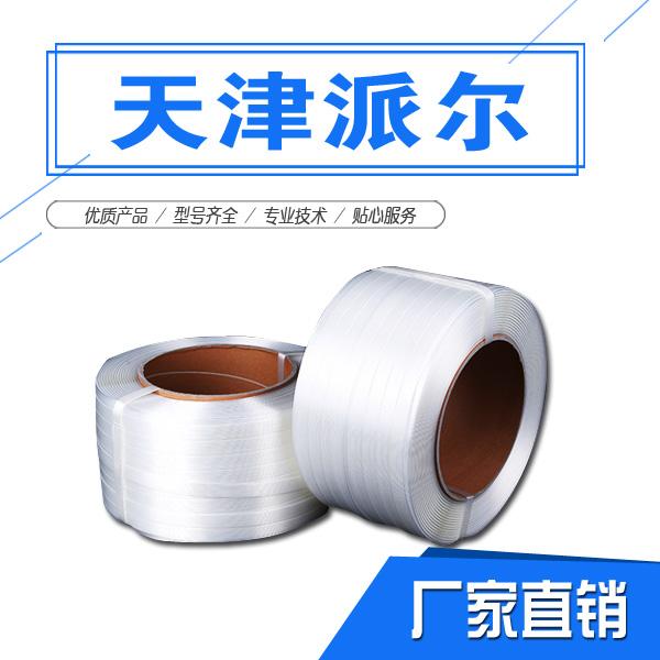 聚酯纤维柔性打包带