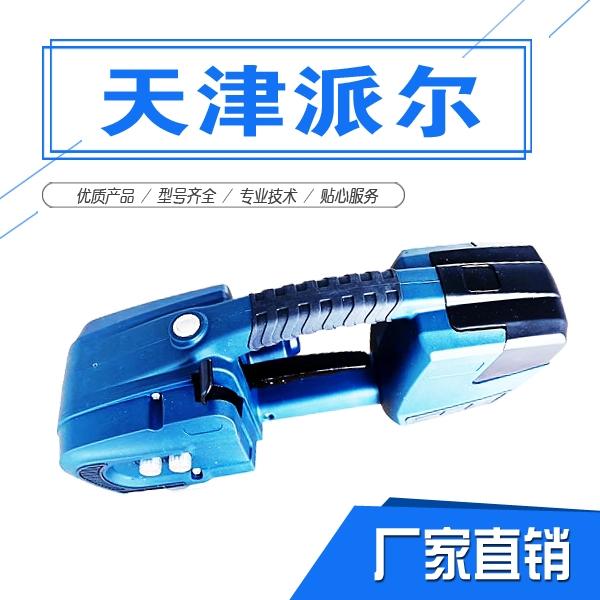 郑州pet电动打包机