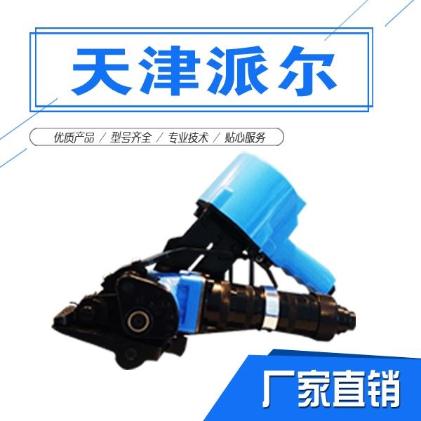 武汉上风梅花鹿延边分体钢带打包机