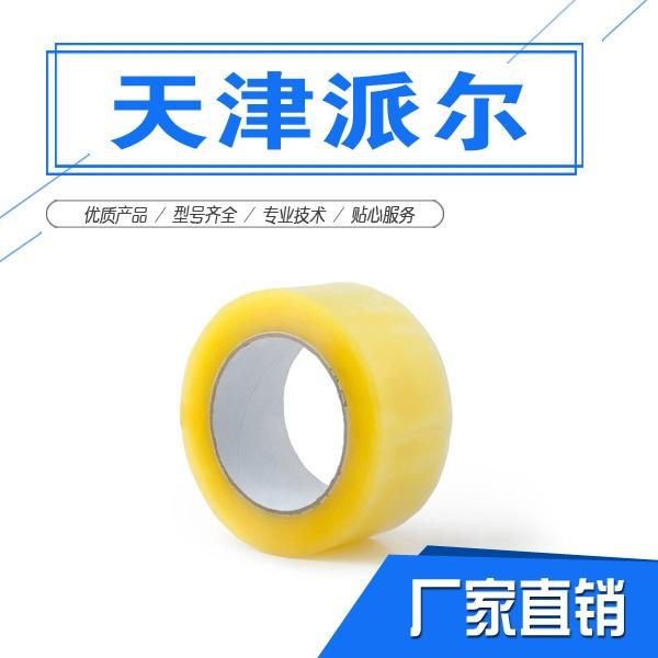 武汉透明胶带
