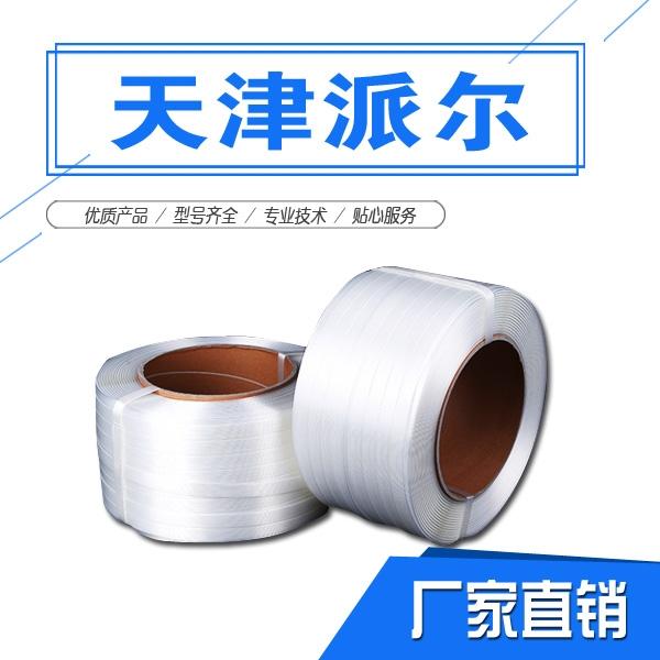 郑州聚酯纤维柔性打包带