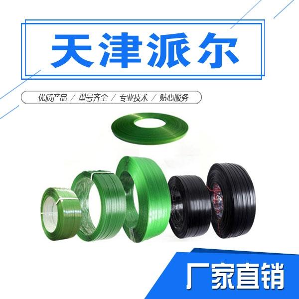 郑州pet塑钢打包带
