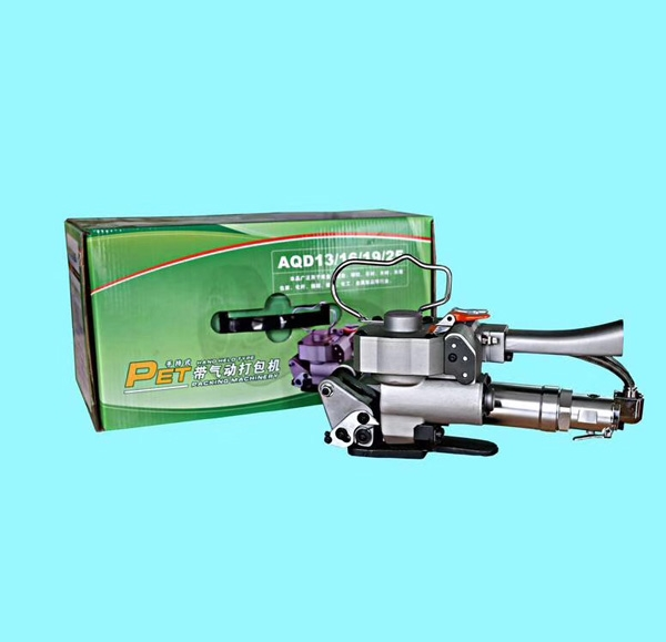PET气动塑钢打包机
